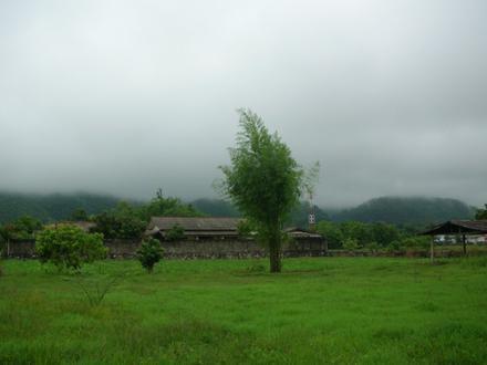 Ban Khrai Image