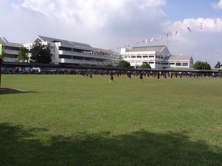 Kota Tangerang Selatan Image
