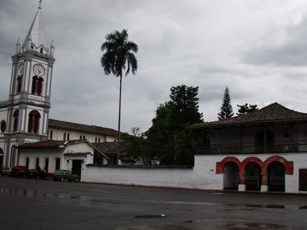 Guacarí Image