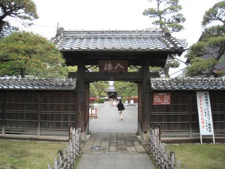 Ashikaga (Tochigi) Image