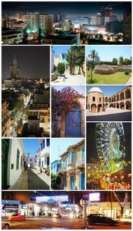 Nicosia Image